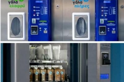 En İyi ve Çok Kazandıran Perakendecilik Konseptleri: Günlük Süt Otomat Makinası